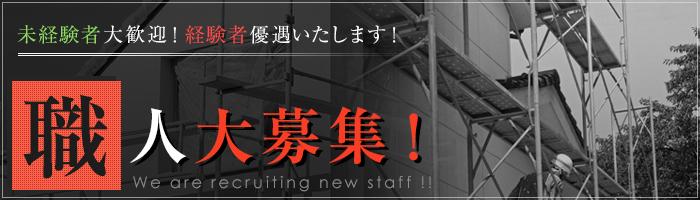 coupon_banner